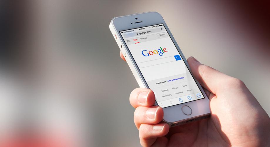 ¿¿¿En qué consiste Google Mobile…???